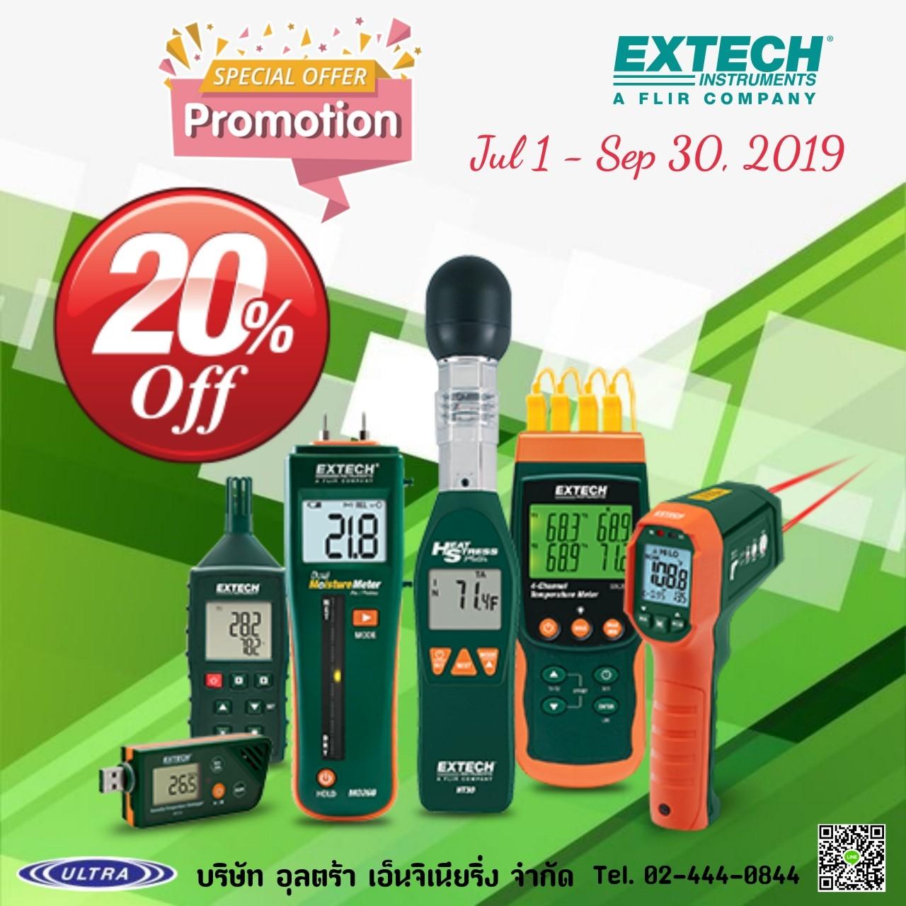 Promotion Extech Discount 20%