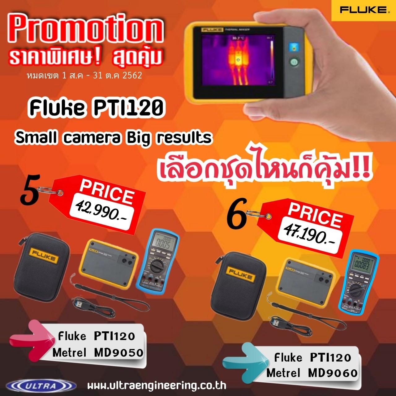 ส่งต่ออีก Small camera Big results Fluke PTi120 โปรโมชั่นสุดคุ้ม