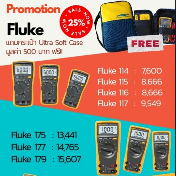 Promotion ULTRA Softcase All Free